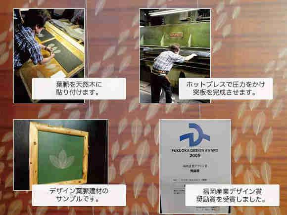 tokushu5-02